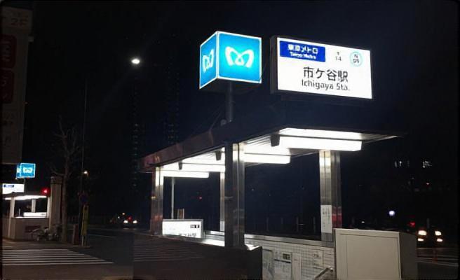 市ヶ谷 ビマージョ道順1
