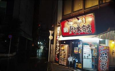 おねぇさんスパ新宿navi2