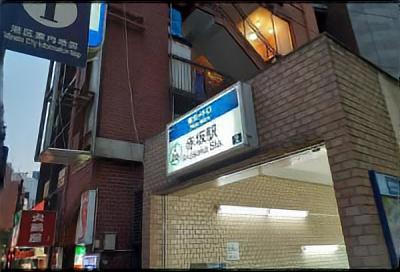 赤坂 アロマエイト道順1