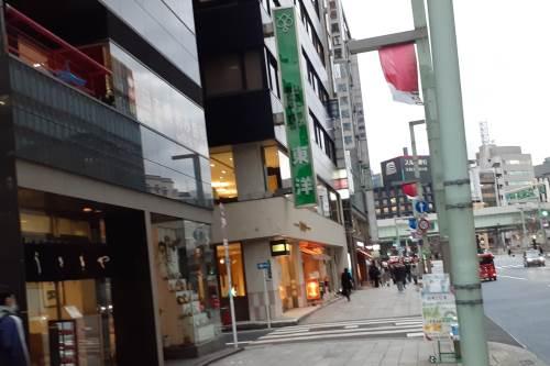 ブルジュアル東京道順2