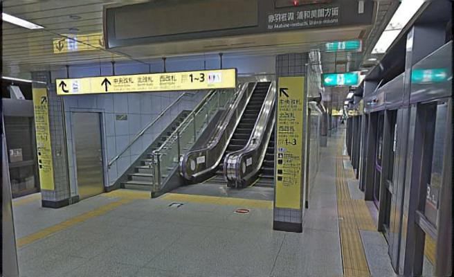 六本木一丁目駅