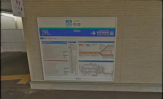 中井駅のメンズエステ