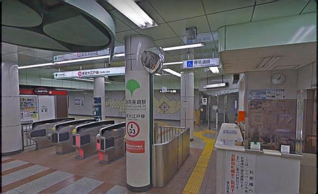 落合南長崎駅