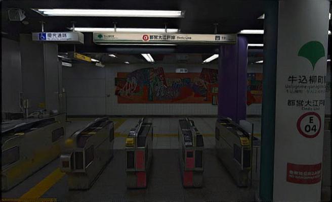 牛込柳町駅のメンズエステ