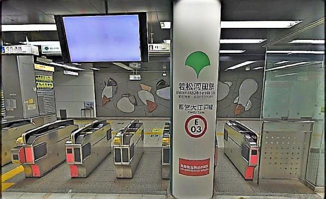 若松河田駅のメンズエステ