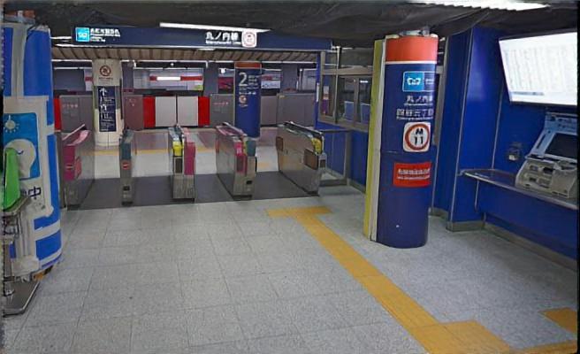 四ッ谷三丁目駅